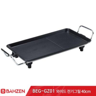 바흐젠 와이드 전기그릴 BEG-GZ01
