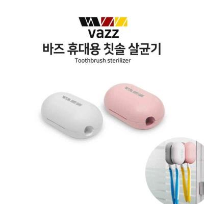 바즈 UV-C LED 휴대용 무선 칫솔 살균기 INI-100