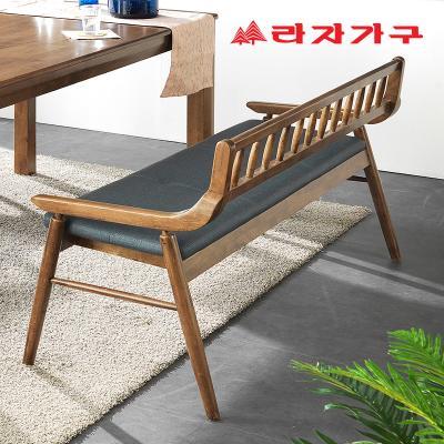 번버리 고무나무 원목 3인 벤치의자