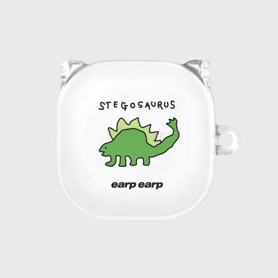 Stegosaurus(buds live clear hard)