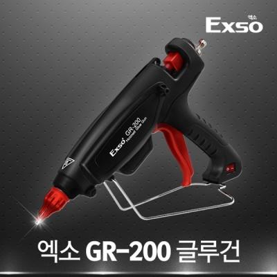 엑소EXSO 글루건GR-200+글루스틱모음