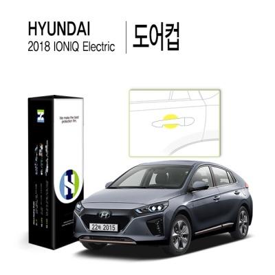 2018 아이오닉 일렉트릭 도어컵 PPF 보호필름 4매