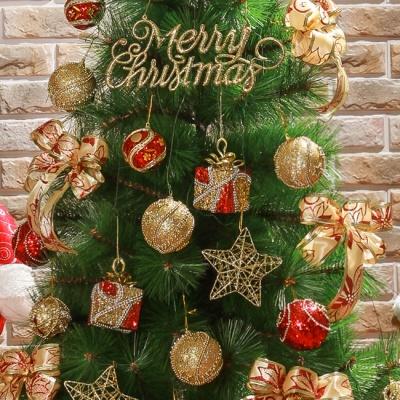 120cm트리용 비즈볼 크리스마스 트리 장식세트