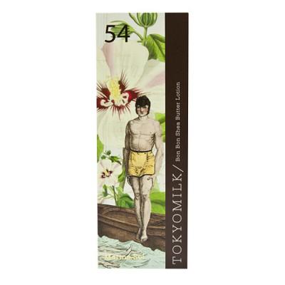 [도쿄밀크 클래식] 마린 셀 No. 54 봉봉 핸드크림