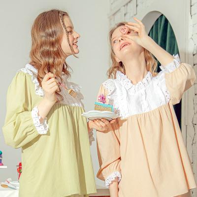 Angel 레이스 배색 홈웨어 투피스잠옷