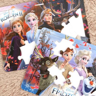 디즈니 겨울왕국2 지퍼 퍼즐 / 3세이상 2세트