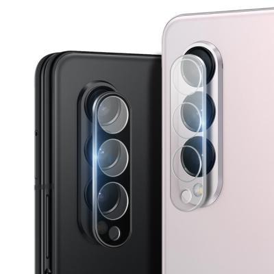 고부기 갤럭시 Z폴드3 카메라 렌즈보호 강화유리필름