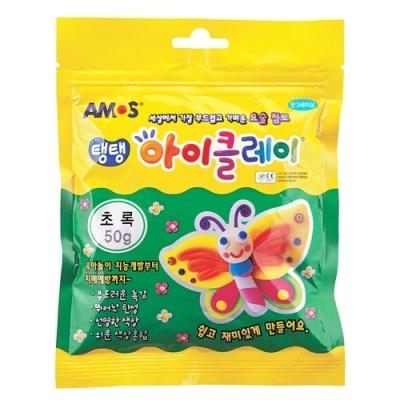 [아모스] 아이클레이50g 녹색 [개/1] 91951