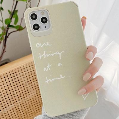 아이폰11 PRO MAX SE2 XR 레터링 사각 실리콘 케이스