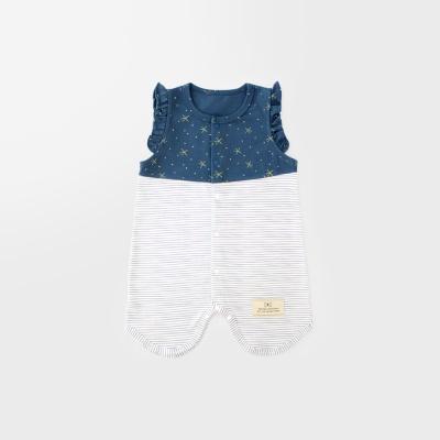 [메르베] 별밤여아 아기수면조끼_사계절용
