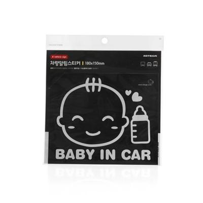 BABY IN CAR 00OZ19 차량알림 아기동승 안전운전 O