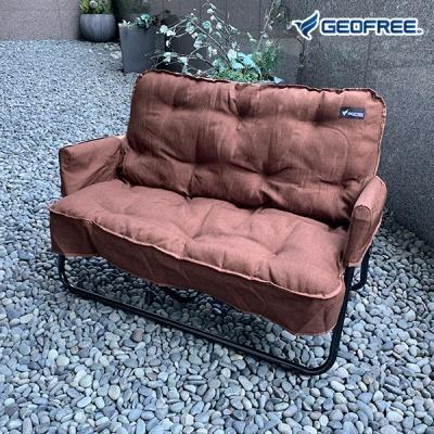 지오프리 패밀리 2인용 체어 쿠션 커버 GF13210001