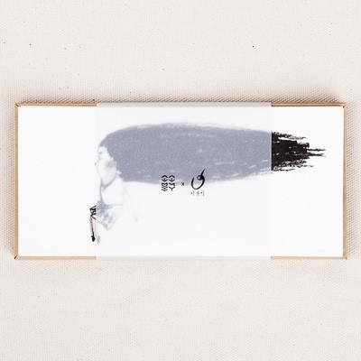 소-작 아티스트 카드 세트 8종