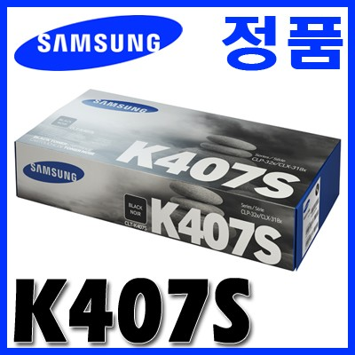 삼성 정품 CLT-K407S K407 407S 407 CLP-320/325 CLX-3180/3185