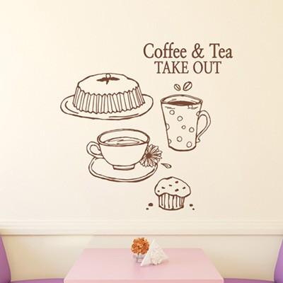 ijs243-커피앤 티