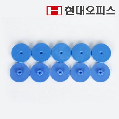 천공기 소모품 디스크(IQ-30용) 1개