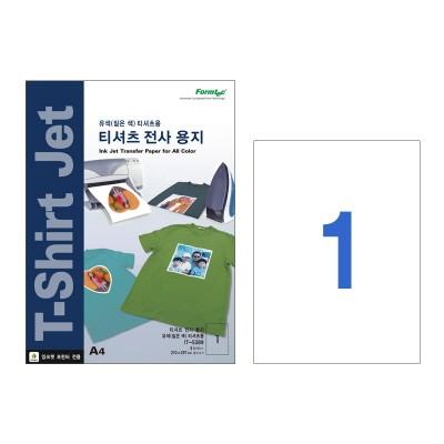 폼텍 유색 티셔츠용 티셔츠 전사 용지/IT-5389