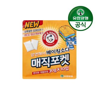 암앤해머 매직포켓 서랍장 냄새탈취제(30g 10입)