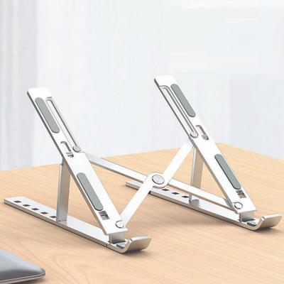 알루미늄 노트북 접이식 받침대 미끄럼방지 6단계조절