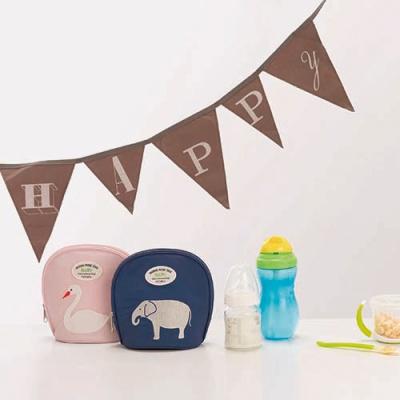 (Confiture) Elephant Bottle Pouch - S