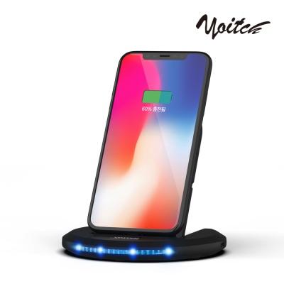 아이폰/갤럭시 고속무선충전기 플루토