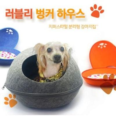 애완견하우스 벙커하우스 강아지집 개집
