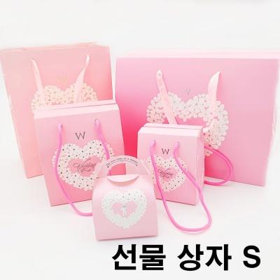 선물 상자 S