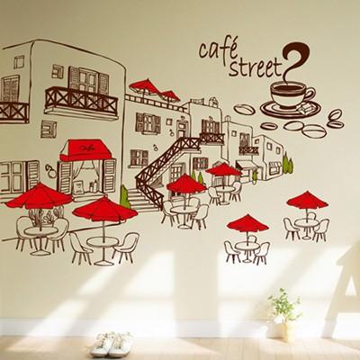 idk182-카페의 거리