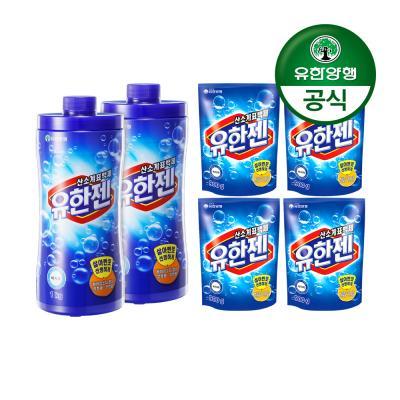[[유한양행]유한젠산소계표백제 용기1kg 2개+900g 4개