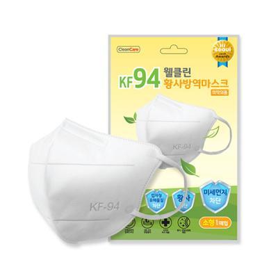 KF94 마스크 미세먼지 차단 웰클린 마스크 소형 1매