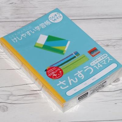 나카바야시 초등 10칸 산수노트 10권/팩 N3-8s