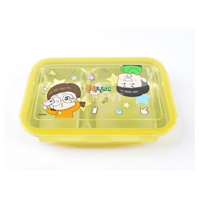 흔한남매 학원김밥도시락 9758