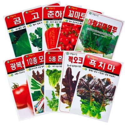 아람씨앗 우리집식탁 씨앗 골라담기 10종 中 택1