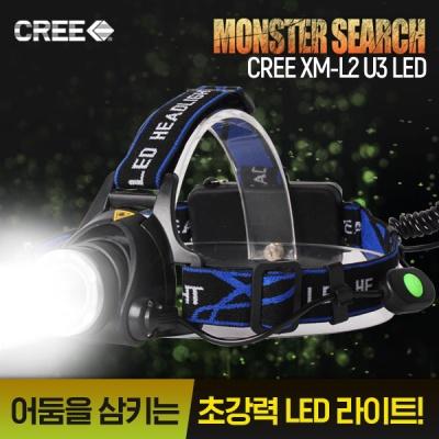 정품 몬스터 서치 헤드랜턴 XM-L2 U3 LED 후레쉬