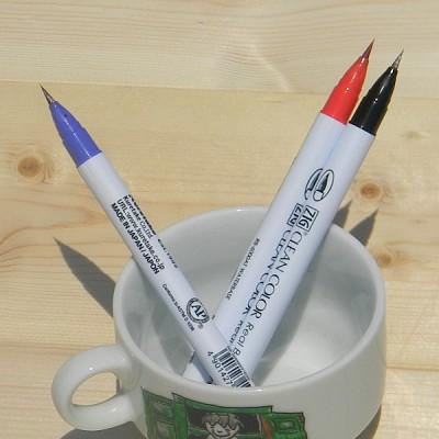 [Kuretake] 천연모 브러쉬팁의 캘리그라피,수채화붓..일본 쿠레다케 지그 Clean Color Real Brush HF122-2