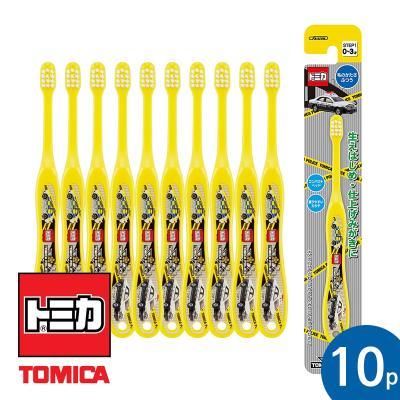 토미카 15 유아용칫솔 STEP1(0~3세) 10P세트