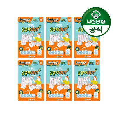 [유한양행]해피홈 좀벌레 아웃 콤보형 6개