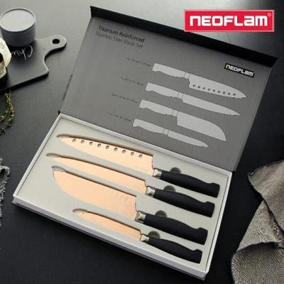 네오플램 항균 티타늄 칼 로즈골드 4종 세트