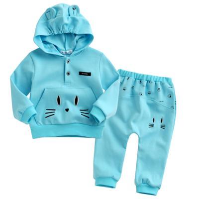 한국생산 고양이 수염 상하복 블루(3-24개월) 202519