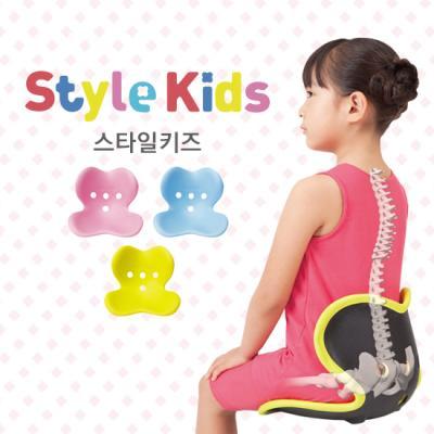 [Style kids]스타일 키즈 Style kids