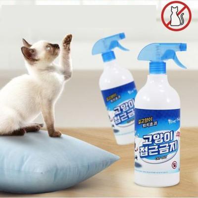 사람에게 무해한  고양이 접근금지(1000ml)
