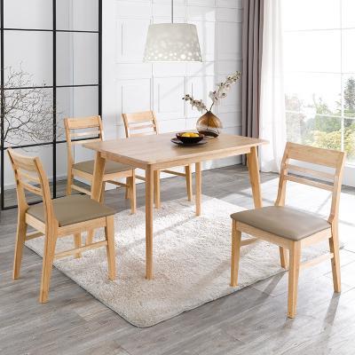 라과 원목 4인 의자형 식탁세트