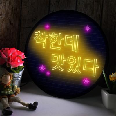 nh154-LED액자25R_맛있는표현
