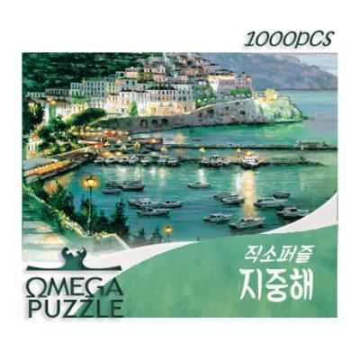 [오메가퍼즐] 1000pcs 직소퍼즐 지중해 1106