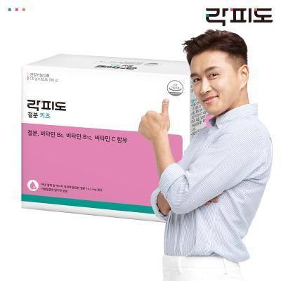 [락피도] 철분 키즈 (60일분)