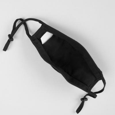 [베네]필터교체형 와이어 입체 3중 솔리드 면마스크