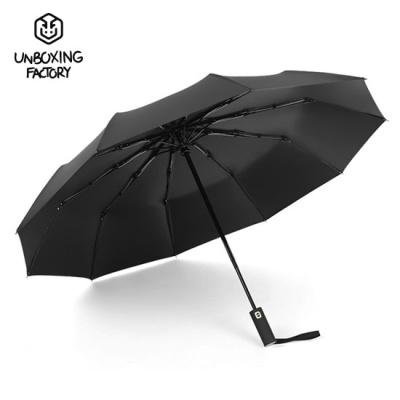 언박싱팩토리 3단 자동 우산 UBX-008