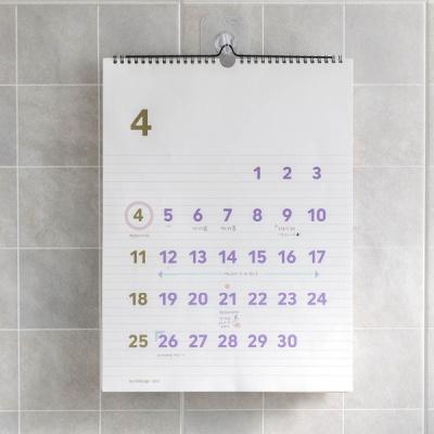 바이풀디자인_월 캘린더_엑스라지 2021