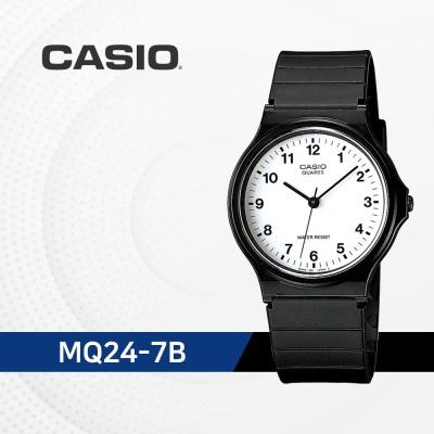 카시오 학생 수능시계 무소음 손목시계 MQ-24-7B