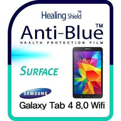 [힐링쉴드] 갤럭시탭4 8.0 wifi 블루라이트차단 시력(건강)보호필름 1매+후면보호필름 2매(HS150770)